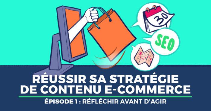 Stratégie de contenu e-commerce