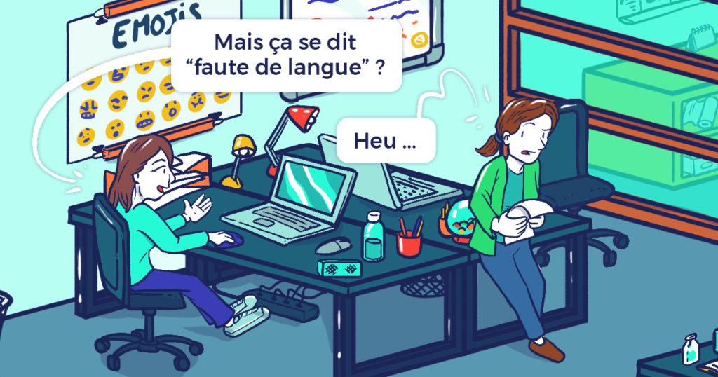 Faute de langue ou pas, les débats rédaction web de L'Œil au Carré