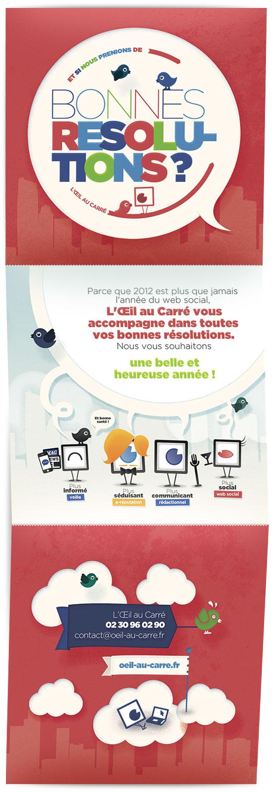 Meilleurs voeux 2012 de L'Œil au Carré